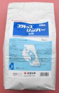 コラトップリンバー粒剤