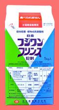 フジワンプリンス粒剤