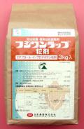 フジワンラップ粒剤