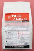コラトップトレボン粒剤