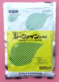 ジーファイン水和剤 農薬通販jp