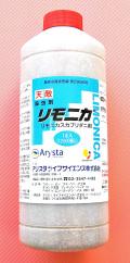 リモニカ 農薬通販jp