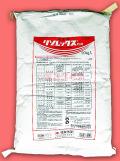 リゾレックス粉剤 農薬通販jp