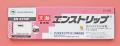 エンストリップ 農薬通販jp