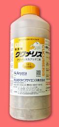 【天敵】ククメリス(1L)【10,000円以上購入で送料0円 安心価格】