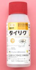 タイリク 農薬通販jp