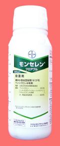【殺菌剤】モンセレンフロアブル(500ml)  【10,000円以上購入で送料0円 安心価格】