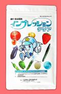インプレッションクリア 農薬通販jp