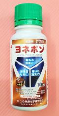 ヨネポン乳剤 農薬通販jp