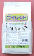 コイレット 農薬通販jp