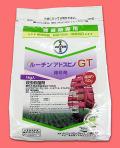 ルーチンアドスピノGT箱粒剤 農薬通販jp