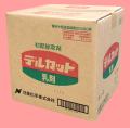 デルカット乳剤 農薬通販jp