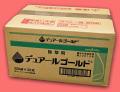 デュアールゴールド 農薬通販jp