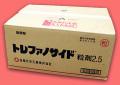 トレファノサイド粒剤 農薬通販jp