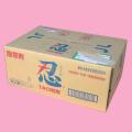 【稲・除草剤】忍1キロ粒剤(1kg) 1ケース(12袋入) 【10,000円以上購入で送料0円 安心価格】