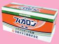 フイガロン乳剤 農薬通販jp