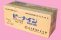ビーナイン顆粒水溶剤 農薬通販jp