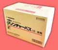 クリンチャーバスME液剤 農薬通販jp