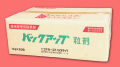 バックアップ粒剤 農薬通販jp