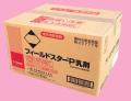 フィールドスターP乳剤