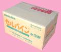 セルバイン 農薬通販jp