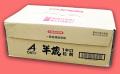 半蔵1キロ粒剤 農薬通販jp