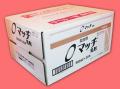 マッチ乳剤 農薬通販jp