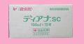 ディアナSC 農薬通販jp