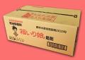 箱いり娘粒剤 農薬通販jp