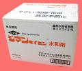 ジマンダイセン水和剤 農薬通販jp