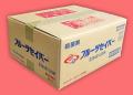 フルーツセイバー 農薬通販jp