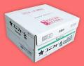 ユニフォーム粒剤 農薬通販jp