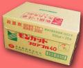 モンカットフロアブル40 農薬通販jp