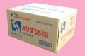 バリダシン液剤5% 農薬通販jp