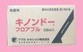 キノンドーフロアブル 農薬通販jp