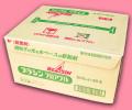 ブラシンフロアブル 農薬通販jp
