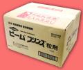 ビームプリンス粒剤 農薬通販jp