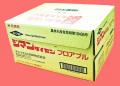 ジマンダイセンフロアブル 農薬通販jp