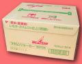 ブラシンジョーカーフロアブル 農薬通販jp