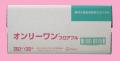 オンリーワンフロアブル 農薬通販jp