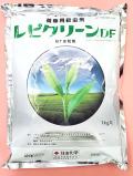 レピクリーンDF 農薬通販jp