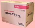 【除草剤】プロールプラス乳剤(5L) 1ケース(4本組) 【10,000円以上購入で送料0円 安心価格】