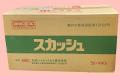 スカッシュ 農薬通販jp