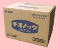 チオノックフロアプル 農薬通販jp