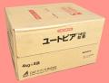ユートピア1キロ粒剤 農薬通販jp