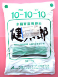 健太郎 農薬通販jp