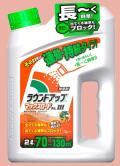ラウンドアップマックスロードALⅢ 農薬通販jp