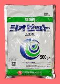 ジオゼット水和剤 農薬通販jp