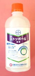 ストッポール液剤