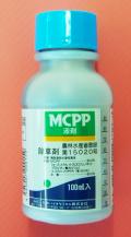 MCPP液剤 農薬通販jp